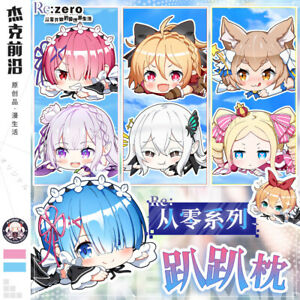 New Anime Re:Zero Lovely Cute Plush Doll Pillow Cushion Throw Pillow Gift