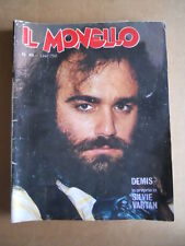 MONELLO n°49 1974 Demis Roussos Linda Blair Sylvie Vartan  [G552]
