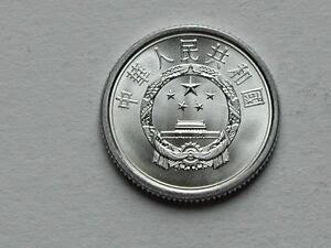 China (PRC) 2012 1 FEN Aluminum Coin BU GEM UNC
