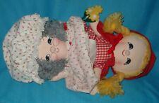 Vintage 1984 Dakin RED RIDING HOOD TOPSY TURVY Cloth Doll