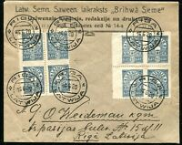 LATVIA #56 Postage Cover Letter Imperforated Pairs 1920 RIGA
