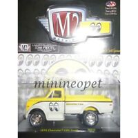 M2 MACHINES 32500 MJS10 1970 CHEVROLET C60 TRUCK 1/64 DIECAST MOONEYES YELLOW