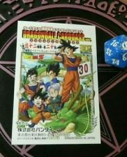 DRAGON BALL Z BEST SELECTION CARDDASS MINI DISPLAY CARD CARTE 12 ANIME JAPAN M