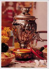 Rare Samovar tea time still life ethnic khokhloma Russian modern postcard
