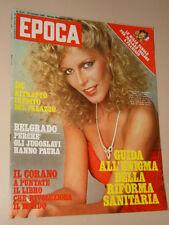 Cheryl Ladd Charlie's Angels cover italian magazine 1980