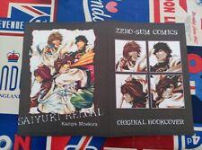 saiyuki reload book original cover yaoi