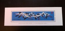 China 1986 T110 White Crane Souvenir Sheet, Bird, MNH Free Shipping to UK!!!