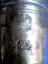 19 c  Antique  Mill  Turkish  Ottoman Period  Brass & metal