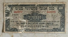 Anglo -Palestine Banknote 500 Mils 1948-1951 Year