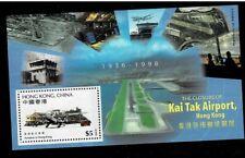 Hongkong MiNr Block 58 Schließung des Flughafens Kai Tak postfrisch **