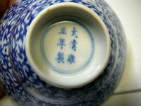Chinese porcelain blue and white 8-symbol bowl Yongzheng mark 18th/19thC period