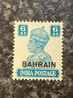 BAHRAIN POSTAGE STAMP SG48 LIGHTLY-MOUNTED MINT