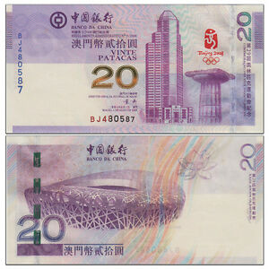 China Macau Macao 20 Patacas, 2008, P-107, Beijing Olympic , UNC>COMM.