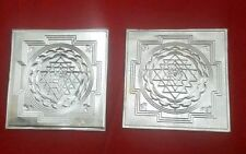 Shree Yantra In Pure Silver – 3D