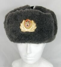 USSR Russian Army Winter Fur Ushanka Hat 56cm Small