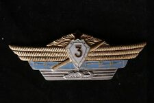 Soviet Red Army Tank Armor Specialist Proficiency 3 Qualification badge medal