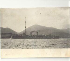 Italian Regia Marina Piemonte. RP. 1888-1920. Plain back
