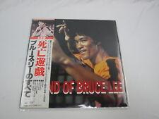 Legend Of Bruce Lee CBS Sony 25  with OBI Japan VINYL  LP