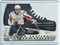 2008-09	Upper Deck McDonalds	Speed Skaters Alex Ovechkin SS9	Washington Capitals
