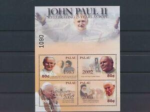 LO41076 Palau pope John Paul II fp good sheet MNH