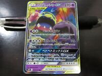 Pokemon card SM10 029/095 Muk & Alolan Muk GX RR Double Blaze Japanese