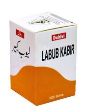 Majun Labub Kabir - Premature Ejaculation Spermatorhoea - 150gm 1 Month Supply