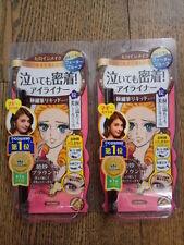 2 Pcs NEW Packing Heroine Kiss Me Make Better Brown Smooth Liquid Eyeliner