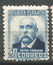 Spain  Edifil # 660 ** MNH Sin fijasellos personajes