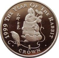 1 One Crown Coin Gibraltar 1999 PETER Rabbit + ROBIN Bird Reading book VERY RARE