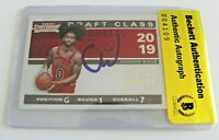 Coby White Signed North Carolina Contender Rookie Authentic Beckett Bulls 004109