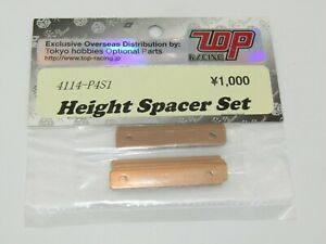 Top Racing Height Spacer Set (Bronze / 0.5 &1mm Thick) For Scythe 4114-P4S1