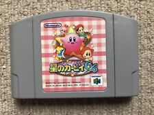 PLEASE READ Kirby 64 The Crystal Shards - Nintendo N64 Game Cart NTSC Japanese