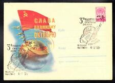Space Exploration SPUTNIK 3 SATELLITE 1960 Russia Space Cover (A5688)