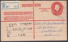 1958 Australia Duranbah QEII 1/7 Registered Envelope to Melbourne