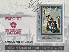 Y.A. R,/North Yemen n. BL. 121b/expo`70 Osaka-Famous Art of Japan