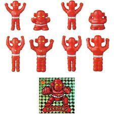 Fake Baron (Glitter Version) Mini Sofubi set of 4 by Awesome Toy x Medicom
