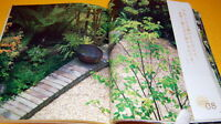 Japanese-style modern gerden gardening book from japan rare #0064