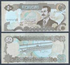 Iraq 50 Dinar 1994 (UNC) 全新 伊拉克 50第纳尔纸币