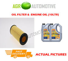 DIESEL OIL FILTER + LL 5W30 ENGINE OIL FOR BMW 330D 3.0 204 BHP 2004-07