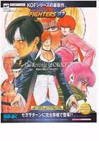 """The King of Fighters '97 The Conveni 2"" SEGA SATURN MAGAZINE PROMO CLIPPING"