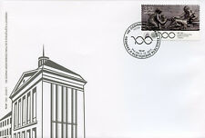 Croatia 2017 FDC Medicine Faculty Zagreb University 1v Set Cover Medical Stamps
