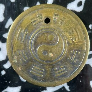 Unidentified China Yin Yang Token Lot#A457 ~22mm Holed
