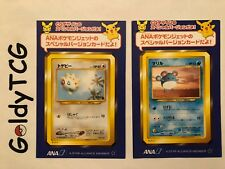 Sealed 2000 Ana Airlines Togepi & Marill Japanese Unnumbered Promo pokemon VHTF!