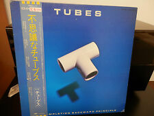 The Tubes-Completion Backwards Principal Japan Import Promo WLP w/Obi Near Mint