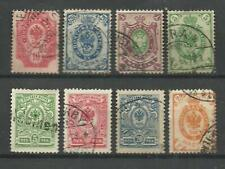 OLD FINLAND - used stamps from Russian rule, early 1900's
