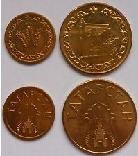 TATARSTAN set 2 coins