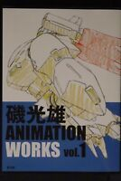 JAPAN The Works of Mitsuo Iso for Animation vol.1 (Book)