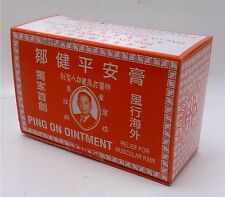 Hong Kong Ping On Ointment 8g x 12 Relief for Muscular Pain