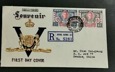 HONGKONG 1946 VICTORY FIRST DAY COVER.