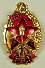 Best Fireman of MVD USSR, Rare Soviet Russian Metal Screw Back Badge. Replica